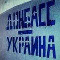 """Турчинов підписав """"Донбаські закони"""", слово за Порошенко"""