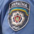 Житомирська міліція взяла під охорону виборчі бюлетені