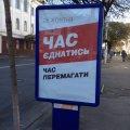 У Житомирі провладна партія продовжує агітувати у день виборів! ФОТОдокази