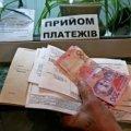Жителі житомирської області заборгували за житлово-комунальні послуги більше 147 млн. грн.