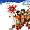 Украинцы на новогодние праздники будут отдыхать 9 дней