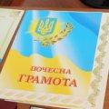 Житомирські аграрії отримали грамоти та подяки від влади
