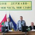 Володимир Плешко очолив Північне регіональне управління прикордонної служби