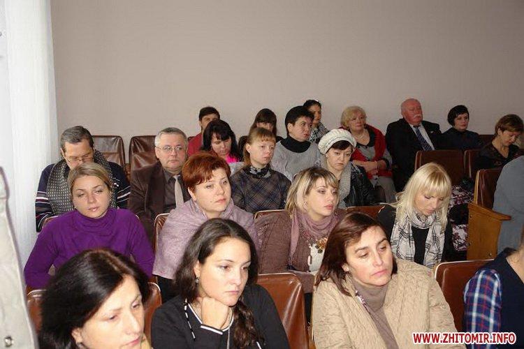 У Богунській районній раді за «круглим столом» говорили про права людей з інвалідністю