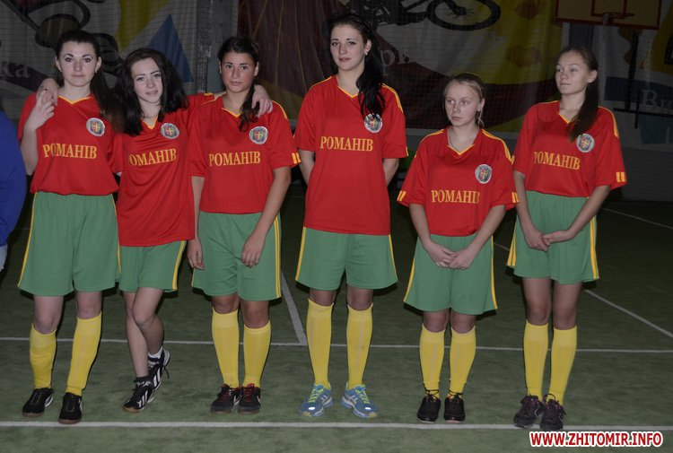 У Житомирі 10 жіночих команд змагалися за кубок губернатора