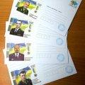 Фото загиблого десантника 95-ї бригади Тараса Сенюка зобразили на поштовому конверті