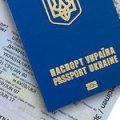 Биометрический паспорт для украинцев будет стоить 518 грн