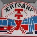 Прокуратура всерйоз взялася за «Житомирське трамвайно-тролейбусне управління»