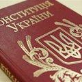 В 2015 году Конституция будет переписана