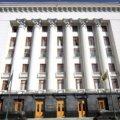 Порошенко підписав закон про розширення повноважень РНБО