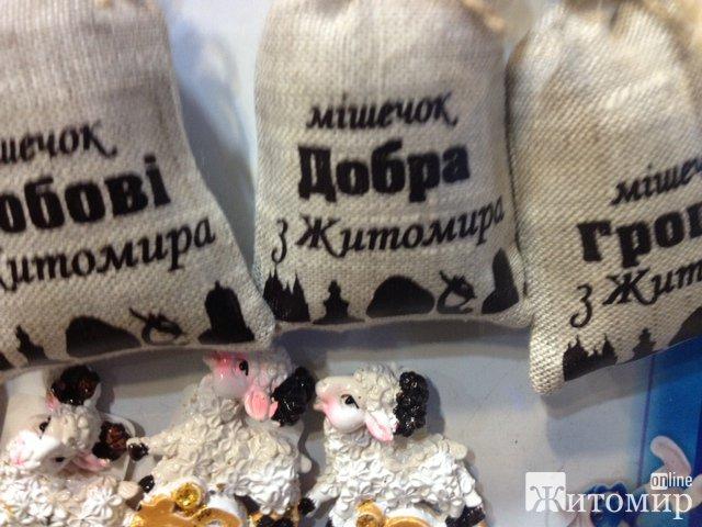 """Житомир почав експортувати """"гроші"""", """"любов"""" та """"добробут""""? ФОТО"""