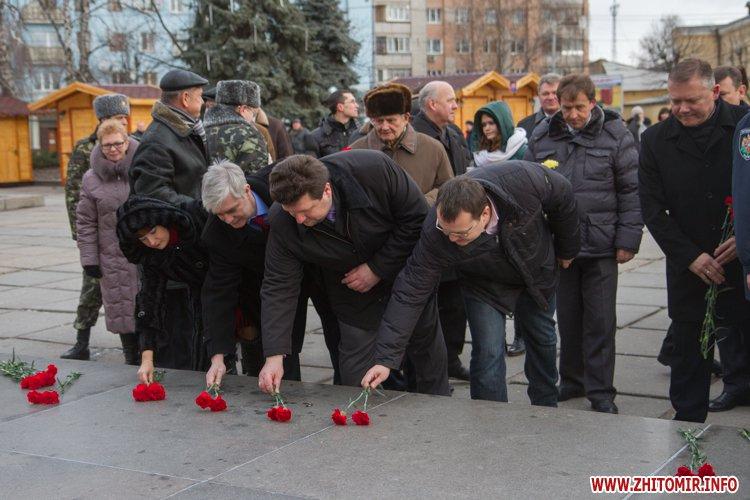 У Житомирі відзначили 108-річчя від дня народження конструктора ракет Сергія Корольова
