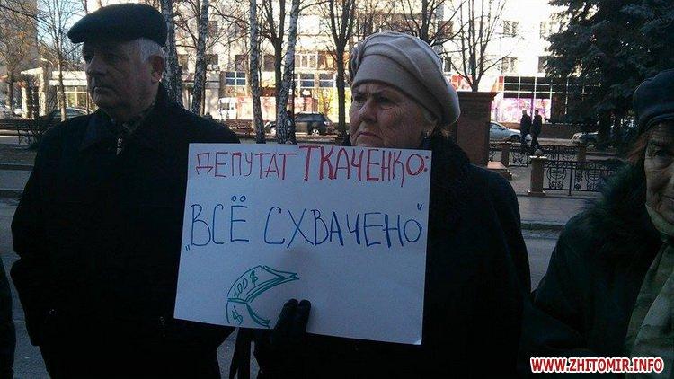 Житомирские журналисты пришли с плакатами к УМВД
