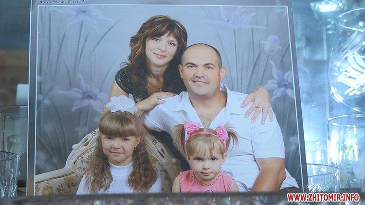 Родина полоненого комбата із Житомира просить про допомогу у його звільненні