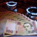 За 11 місяців населення Житомирської області сплатило за житлово-комунальні послуги майже 700 млн. грн.