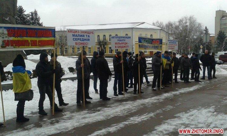 Автопідприємці пікетують Житомирську ОДА: вимагають скасувати акциз на переобладнаний транспорт