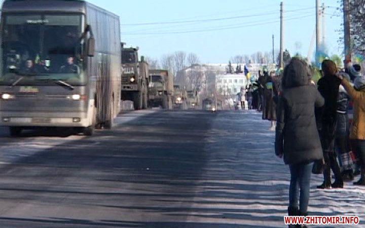 З-під Дебальцево повернулися у відпустку 83 бійця бердичівської бригади