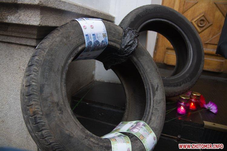 У Житомирі з шинами та похоронними вінками пікетували обласне управління Нацбанку