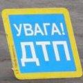 На трассе Киев-Чоп насмерть сбили велосипедиста, а в Житомире два человека оказались в больнице после ДТП