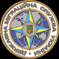 В Житомирі представили нового заступника начальника міграційної служби