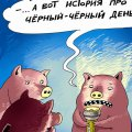 Чтобы отдать все долги, Украине понадобится 140 лет