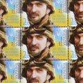 Судова адміністрація у Житомирі витратить мільйони на марки від Укрпошти
