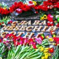 Пам'ять Героїв Небесної сотні житомиряни вшанують мітингом-реквієм