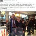 В Росії скандал: Соліст «Іванушек» та житомирський політик зробили спільне фото на фоні календарів з українськими героями-«кіборгами»