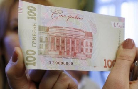 Нові 100-гривневі банкноти з'являться в обігу з понеділка