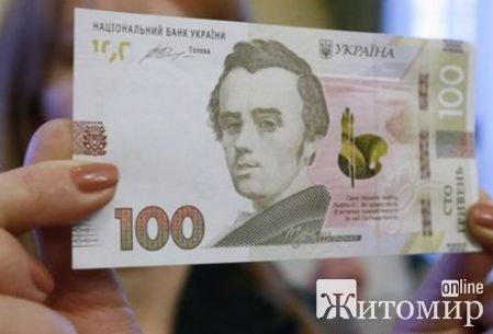 До дня народження Шевченка НБУ ввів в обіг нову 100-гривневу банкноту