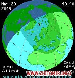 У п'ятницю житомиряни зможуть поспостерігати за сонячним затемненням
