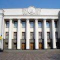 Скандал у Верховній Раді: Нардепа з об'єднання «За Житомирщину» - звинуватили у двох вбивствах