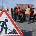 Депутати вирішили, які вулиці та провулки в Житомирі ремонтуватимуть в квітні-травні