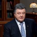 Порошенко: В случае наступления боевиков Украина введет военное положение