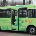 В Житомире на маршрут вышел первый украинский электроавтобус