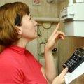 ПАТ «Житомиргаз» установить 7,6 тисяч безкоштовних лічильників