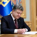 Порошенко подписал закон, который запрещает Поплавскому и Кивалову становиться ректорами