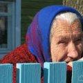 Українським жінкам не знизять пенсійний вік