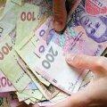 В Житомирську область надійшла субвенція для виплати допомоги на дітей