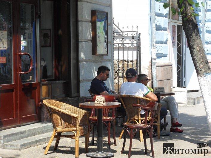 Спекотний літній день у Житомирі