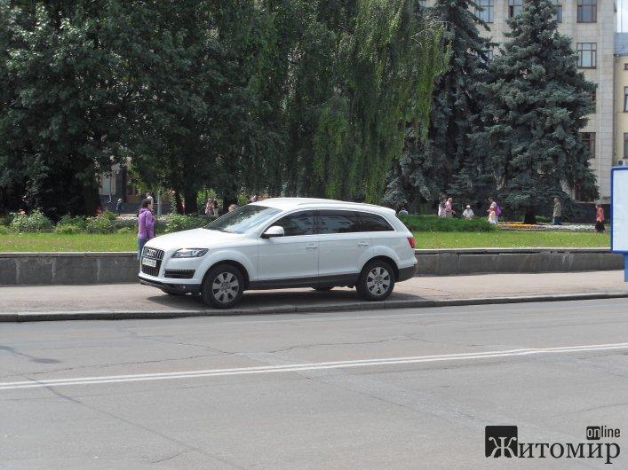 Як у Житомирі паркуються водії-мажори