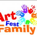 В Житомирі проведуть «Family art fest - 2015»