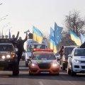 Можно ли проехать из Любара в Луганск?