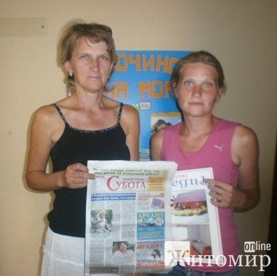 Переможниці конкурсу «А я на морі» вже отримали свої путівки (Фото)