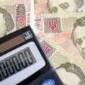 На Житомирщину надійшли субвенції для надання пільг і субсидій