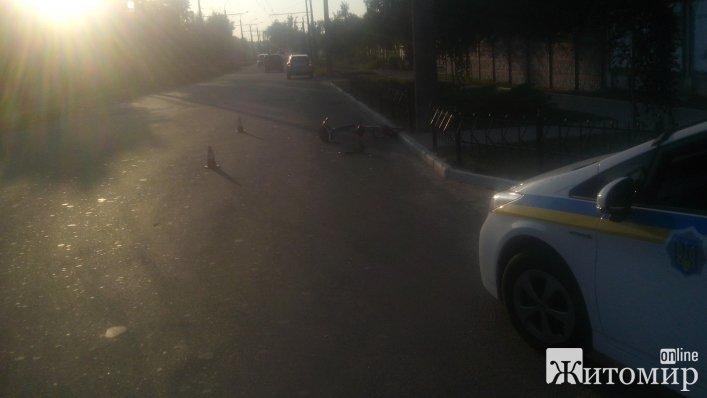У Житомирі водій авто збив велосипедиста і втік