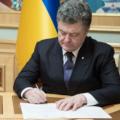 Порошенко подписал указ об обеспечении проведения местных выборов