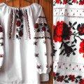 На Житомирщині відзначатимуть День національного українського вбрання