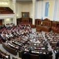 Нардепи проголосували за підвищення мінімальних зарплат