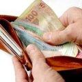 Рада повысила зарплату и прожиточный минимум для украинцев